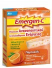 pfizer_emergenc_orange