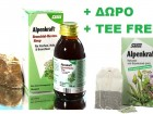 ALPENKRAFT SYRUP FOR COUGH & IRRITATED THROAT + TEA FREE
