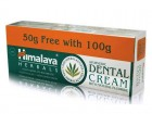 himalaya_dental_cream_100_plus50gr