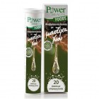 power_health_mastic_20_eff