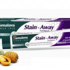 himalaya_stain_away_75ml