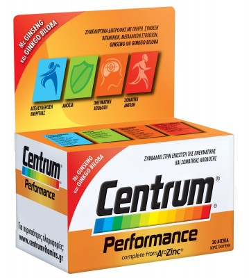 Centrum Performance A To Zinc 30 Tablets Energy Boosters